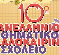10omks