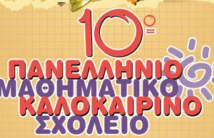 10omks