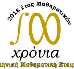 100TH_LOGO
